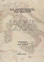 Lingua Latina. Латинский язык: учебник