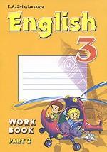 English-3: Workbook. Английский язык. 3 класс. Рабочая тетрадь. В 2 частях. Часть 2