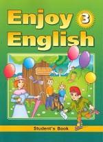 Enjoy English. 3 кл