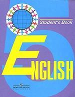 English. Student`s Book 5 / Английский язык. 5 класс