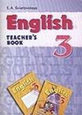 Английский язык. Методический комментарий к учебнику, 3 класс