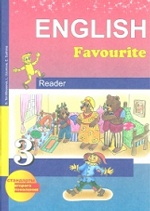Английский язык 3кл [Книга для чтения](ФГОС)