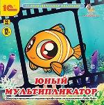 1С:Познавательная коллекция. Юный мультипликатор. Образовательная программа для детей по Adobe Flash