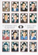 16 чемпионов мира по шахматам: настенные портреты
