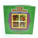 """""""Три медведя"""". Книжка-панорама с движущимися картинками. Вырубка на обложке (картон хромэрзац 320 г)"""