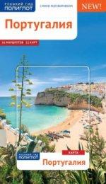 Португалия с картой (RG08010)