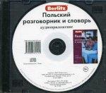 CD. Польский разговорник и словарь (аудиоприложение)