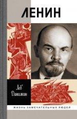 Ленин:Пантократор солнечных пылинок