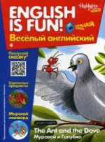 Раб тетрадь The Ant and The Dove. Мур и гол Вып. 4