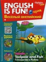 Раб тетрадь Tadpole and Fish. Голов. и рыбка Вып.5
