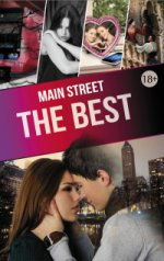 MAIN STREET. The Best. Компл. 4 книги