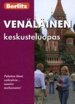 Venalainen keskusteluopas. Русский разговорник и словарь для говорящих по-фински. Berlitz