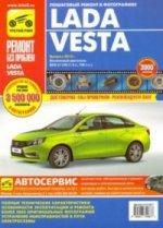 ВАЗ Lada Vesta c 2015г. цв