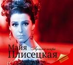 Майя Плисецкая. «Адская искра»