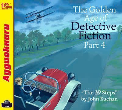 The Golden Age of Detective Fiction. Part 4