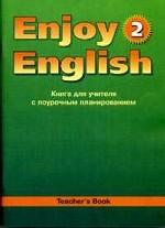 Enjoy English-2. Книга для учителя