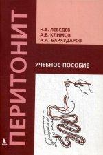 Майор Гром Т.8