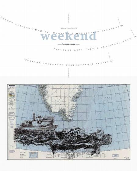 Коммерсантъ Weekend 35-2015
