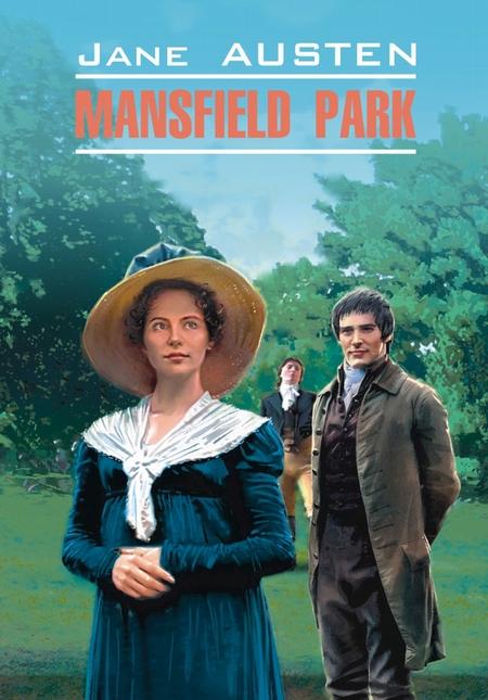 Мэнсфилд-парк. Книга для чтения на английском языке