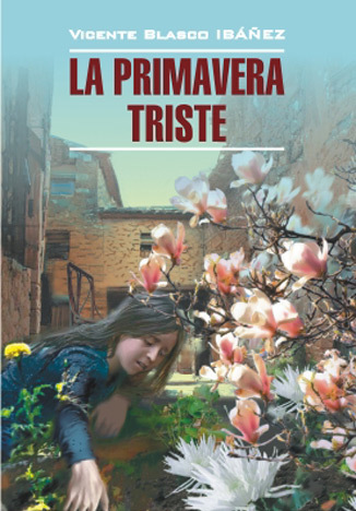 Грустная весна. Книга для чтения на испанском языке