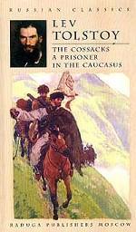 Казаки. Кавказский пленник
