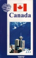 Канада: пособие по страноведению