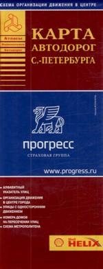 Карта автодорог Санкт-Петербурга