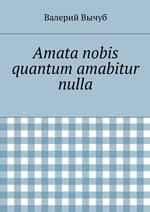 Amata nobis quantum amabitur nulla