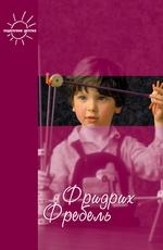 Будем жить для своих детей (сборник)