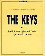 The Keys for English Grammar: Reference & Practice. English Grammar: Test File