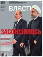 КоммерсантЪ Власть 32-2016