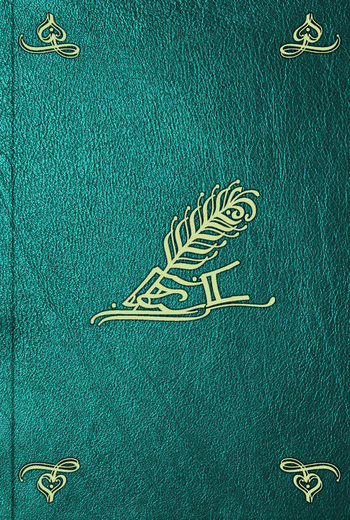 Le manuscrit de Sainte-Helene