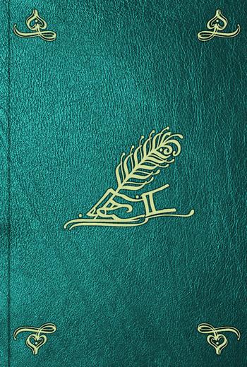 Memoires et journal du marquis de Dangeau. T. 4