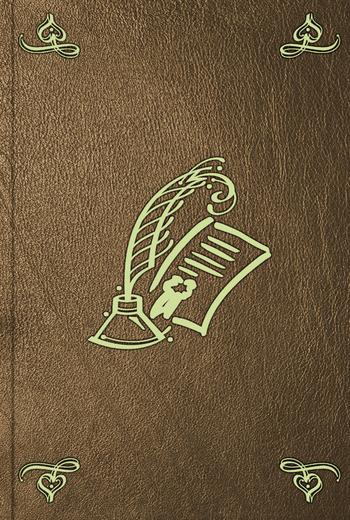Annuaire historique universelle pour 1818