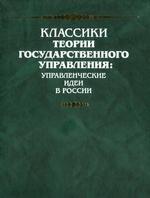 XV съезд ВКП(б). 2–19 декабря 1921 г. Политический отчет Центрального Комитета