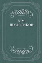 М. Авдеев
