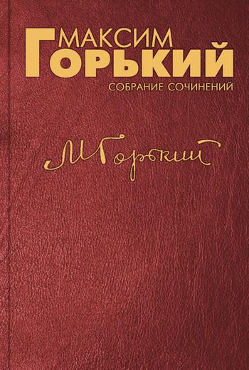 По поводу московских событий