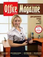 Office Magazine №7-8 (42) июль-август 2010