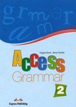 Access-2. Grammar Book. Elementary. Грамм справ