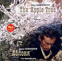 Яблоня / The Apple-Tree