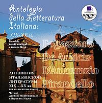 Antologia della letteratura Italiana: XIX – XX ss