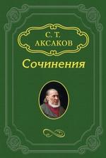 «Пан Твердовский»
