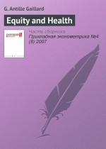 Equity and Health