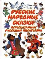 Скачать load bookp/466001-467000/467000/000467000.jpg new
