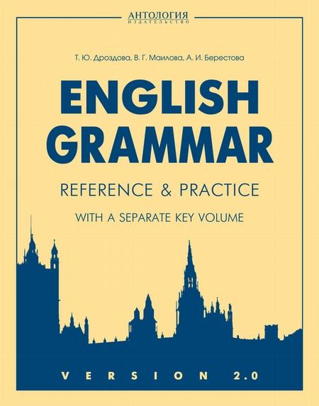 Дроздова english through reading решебник.