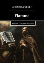 Flamma. Англия. Лондон. Год1666