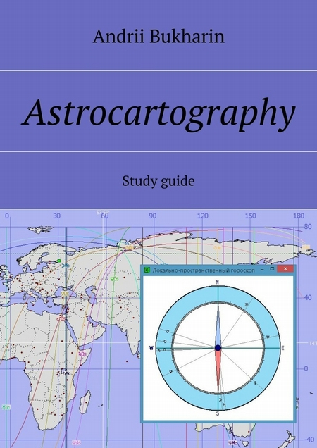 Аstrocartography. Study guide