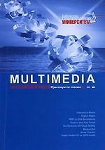 Multimedia. Английский язык. Практикум по чтению