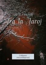 Tra la Jaroj. Собрание стихотворений