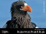 The Vanishing World. Kamchatka